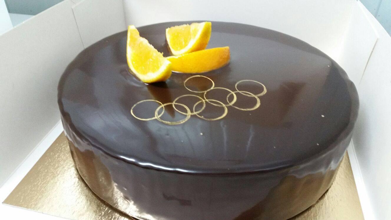 tartas en sevilla